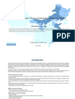 China Alternative Power Generation Industry Profile Cic4419