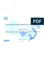 China Binding Other Printing Services Industry Profile Cic2320