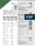 2011-ELT-English+TestsGEPTTOEFLTOEICIELTS+語言測驗