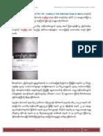 Kyaw Swar 100
