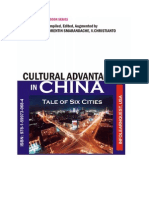 Cultural Advantages in China. Tale of Six Cities, edited by F.Yuhua, F.Smarandache, V.Christianto