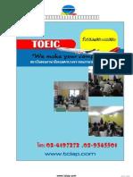 Toeic pdf barron