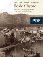 Pages de Chypre Kallimages