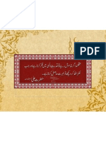 Quantitative rs scribd aggarwal aptitude pdf