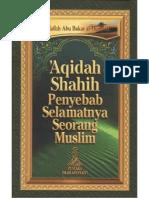 Ushuulus Sunnah-Humaidi
