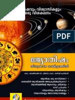Astrology & believers
