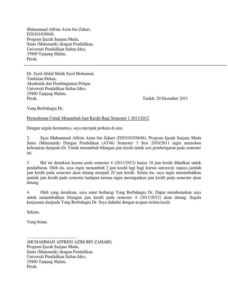 Contoh Surat Tambah Jam Kredit (1) (1)