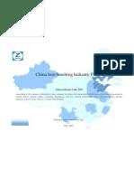 China Iron Smelting Industry Profile Cic3210