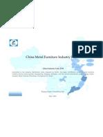 China Metal Furniture Industry Profile Cic2130
