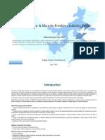 China Organic Microbe Fertilizer Industry Profile Cic2625