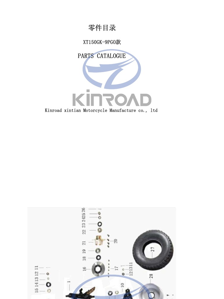 9-Kinroad XT150GK-9 Parts Manual | Machines | Manufactured Goods