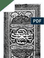 Jami-Ul-Munaqib