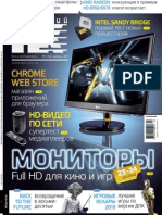 DPK_201102