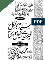 Syeda Ka Nikah Ghair Syed Say Nahi Ho Sakta