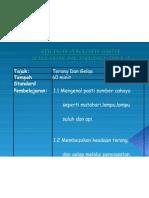 RPH DST