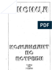 Slavko Lisica-Komandant Po potrebi