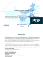 China Paper Pulp Mfg. Industry Profile Cic2210