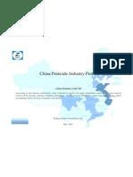 China Pesticide Industry Profile Cic263