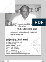 TNHA Publications