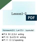 homeworkL1-L5