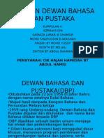 Peranan Dewan Bahasa Dan Pustaka