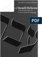 04.a Textbook of Israeli Hebrew