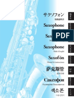 Sax of On