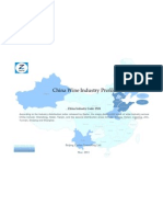 China Wine Industry Profile Cic1524
