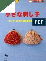 ONDORI Sashiko_ Easy Patterns