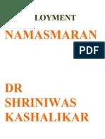 Unemployment and Namasmaran Dr Shriniwas Kashalikar