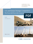 US and Iranian strategic competition