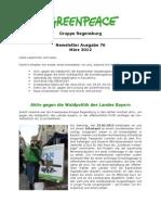 Newsletter 76 vom 20. März 2012