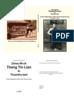 Zahau Miuk Thang Tin Lian ih Thuanthu Tawi