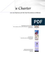 Lulu Charter Trans by 14FebPRPC