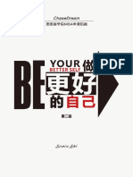 Be Your Better Self 2nd Edition by Sonia
