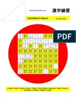 Kanji Match Games eBook