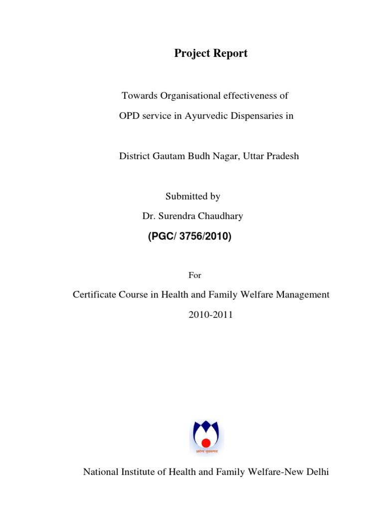 Towards organisational effectiveness of opd service in ayurvedic towards organisational effectiveness of opd service in ayurvedic dispensaries in district gautam budha nagarup ayurveda pharmaceutical drug nvjuhfo Images