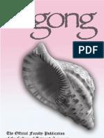 Ugong Vol3-1(BM)