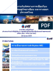Energy Crisis linkages AEC and Thailand