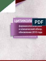 bfS02S001_RUS