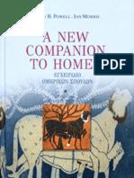 Morris Ian, Powell Barry (ed.) - A New Companion to Homer Εγχειρίδιο ομηρικών σπουδών - ΠΑΠΑΔΗΜΑΣ 2009