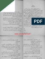 Jonat Ki Wapsi by Ishtiaq Ahmed