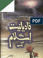 Qadyaniat+Se+Islam+Tak