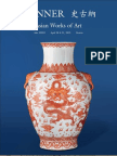 Asian Works of Art | Skinner Auction 2591B