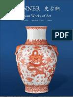 Asian Works of Art | Skinner Auction 2591B
