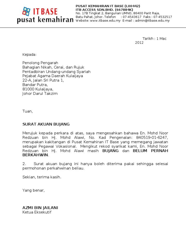 Surat Akuan Bujang Wan 1