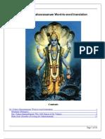 Thiruvempavai Lyrics Pdf Download