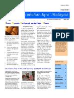 Publication July