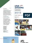 ჟურნალი სპორტი და ახალგაზრდობა 2010