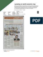 Mediju monitorings par Ministru preziedenta Valda Dombrovska vizīti Apvienotajos Arābu Emirātos
